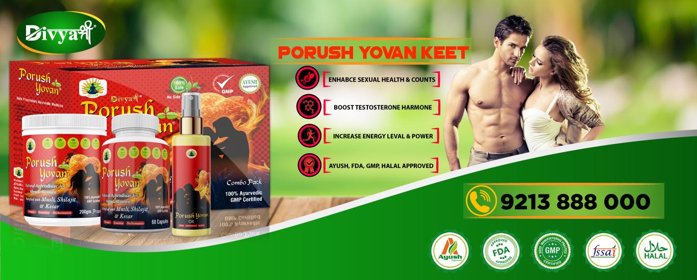 porush yovan keet